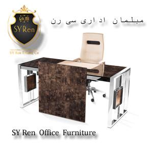 میز مدیریت مدرن MM-4