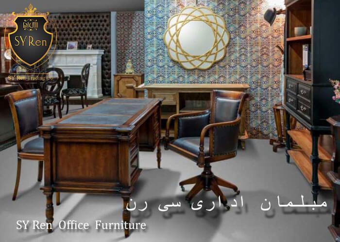 میز مدیریت کلاسیک چوبی