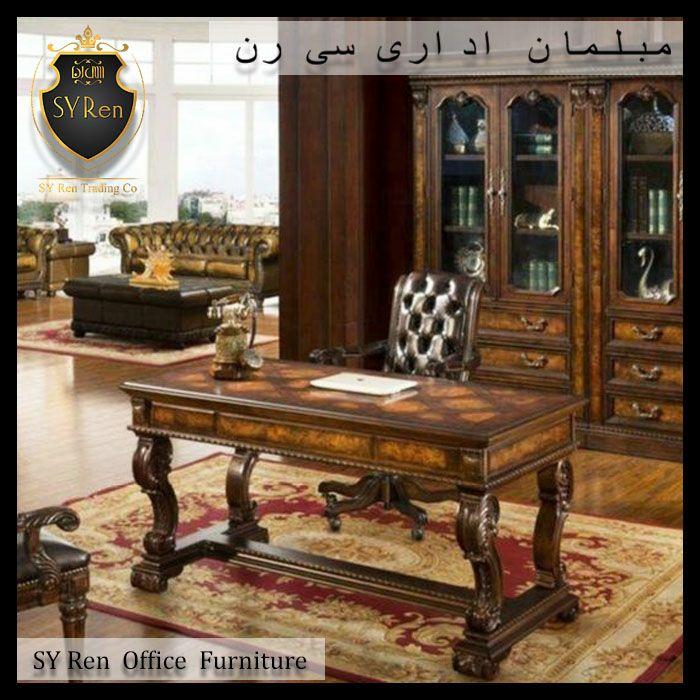 میز مدیریت کلاسیک کد XV M7