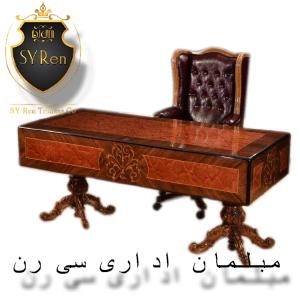 میز مدیریت کلاسیک CM-6
