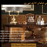 قیمت میز مدیریتی سلطنتی