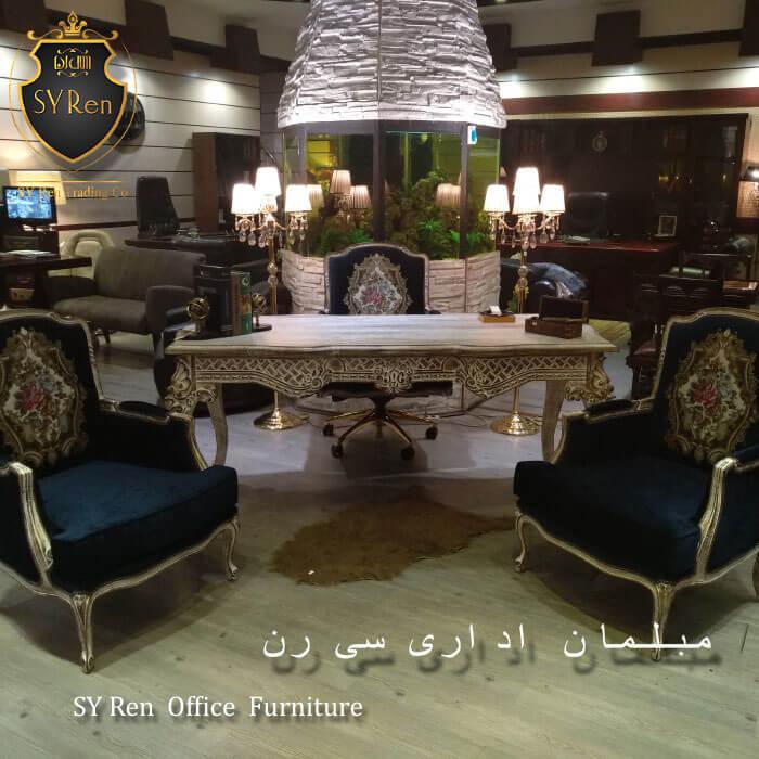 میز مدیریتی سلطنتی Syren