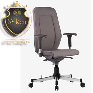 صندلی سیلا B29