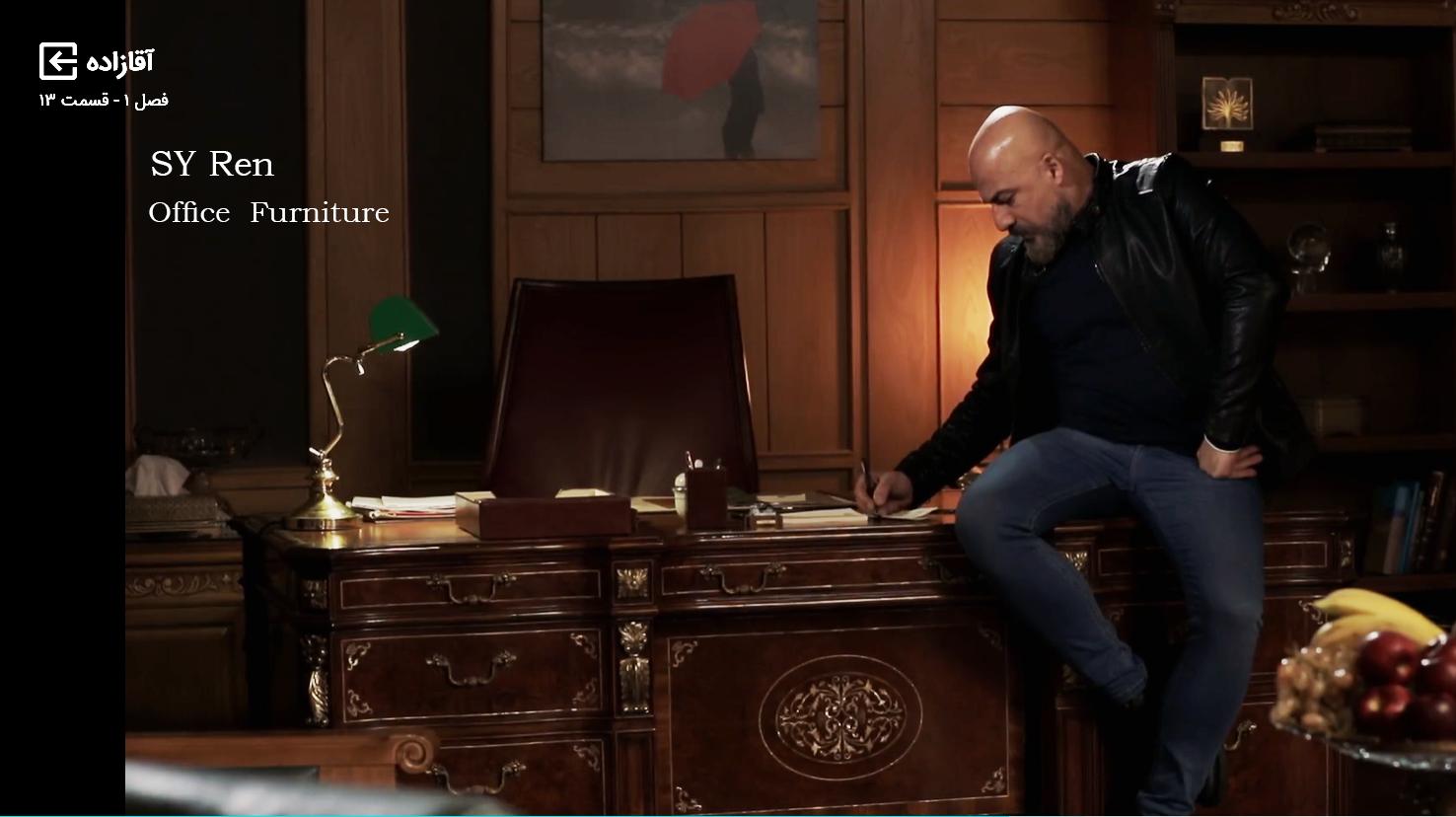 میز مدیریتی نیما بحری آقازاده