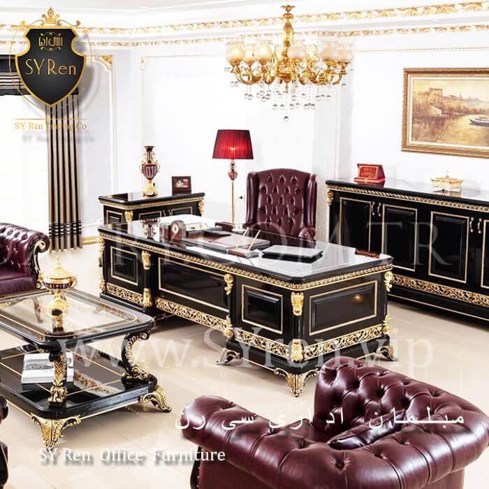 مبلمان اداری کلاسیک سلطنتی