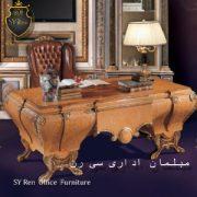میز مدیریت سلطنتی لوکس
