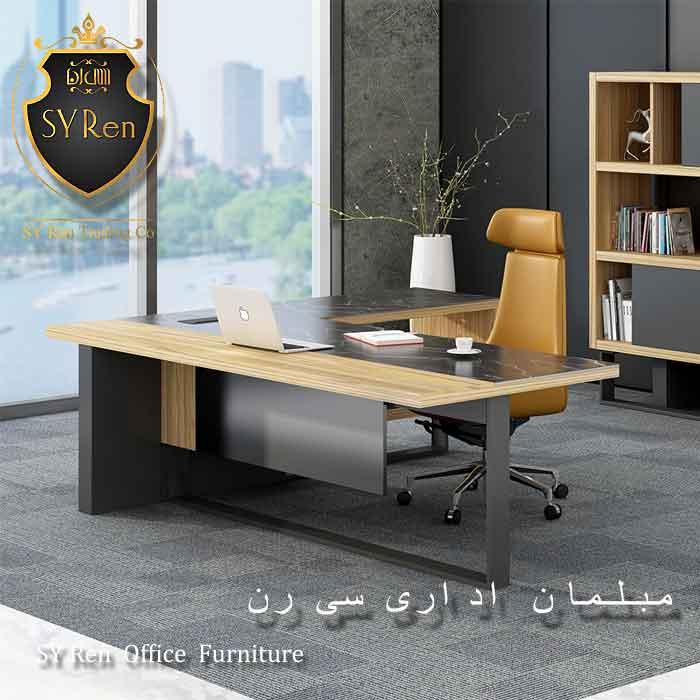 میز مدیریت مدرن MM-23
