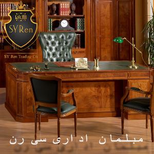 میز مدیریت کلاسیک CM-21
