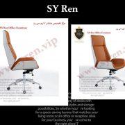 معرفی انواع صندلی اداری