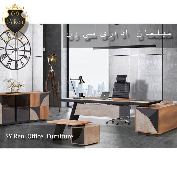 میز اداری Office desk