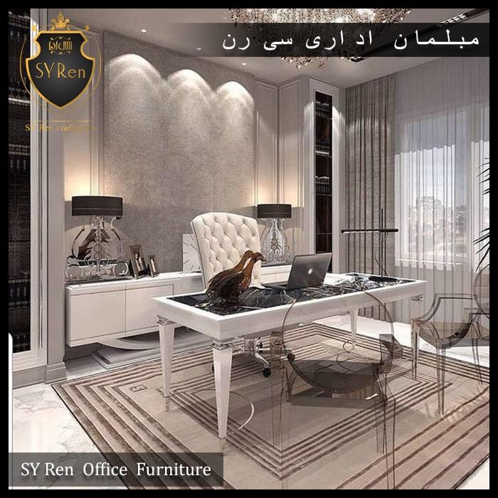 مبلمان اداری سی رن office furniture