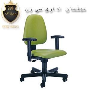 صندلی نیلپر OCT-504